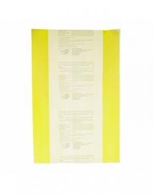 Пакет для медицинских отходов Винар, 700х800 мм, класс Б, жёлтый, 60 литров, 100 шт