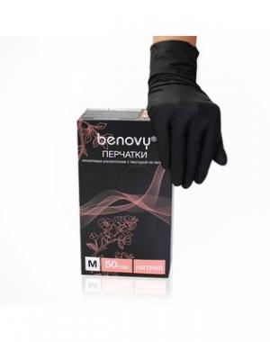 Перчатки нитриловые неопудренные Benovy Q, чёрные, текстурированные, 3,6 гр, размер XS, 100 шт