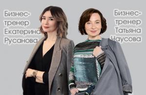 НАШЕ ВСЁ - персонал предприятий индустрии красоты