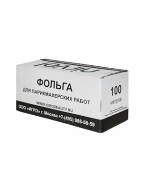 Фольга профессиональная IGRObeauty, серебро, 16 мкр, ширина 12 см, 100 м