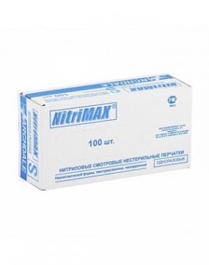 Перчатки нитриловые неопудренные Archdale Nitri-MAX, голубые, 4.5 гр размер S 100 шт