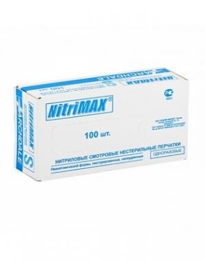Перчатки нитриловые неопудренные Archdale Nitri-MAX, сиреневые, 3.6 гр, размер L, 100 шт