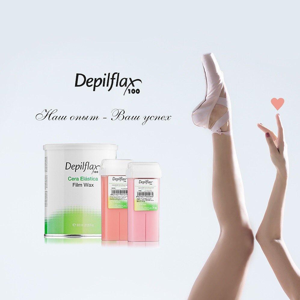 Восковая депиляция Depilflax